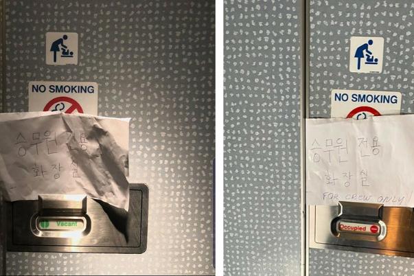 """歧视韩国人?荷航客机厕所用韩文写""""空服员专用"""",担心病毒感染"""