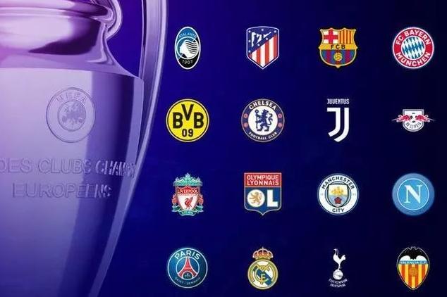 今日直播 今晚欧冠16强抽签——您最期待的对决是?