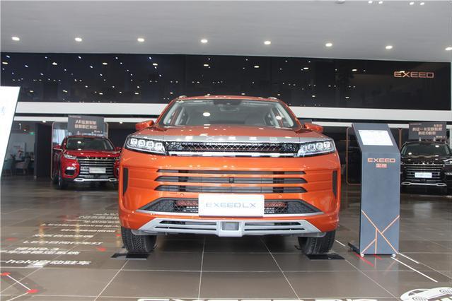 静态体验星途LX:车子够豪华也够漂亮,就看价格如何了