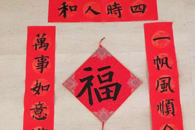 刘涛一家写对联做小鼠迎春节,女儿字体大气儿子字体可爱,超有才