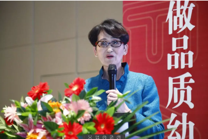 《日本的0-6岁保育教育一贯制与日本幼教课程特点》田中三千穂