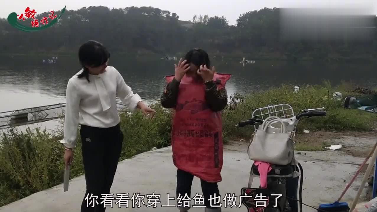 小敏走亲戚,遇到下雨天没带雨衣,怎么办这样的做法真是太奇特了