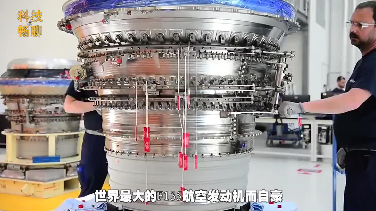 好消息传来中国在航天领域取得惊人成就巴铁厉害了我的哥