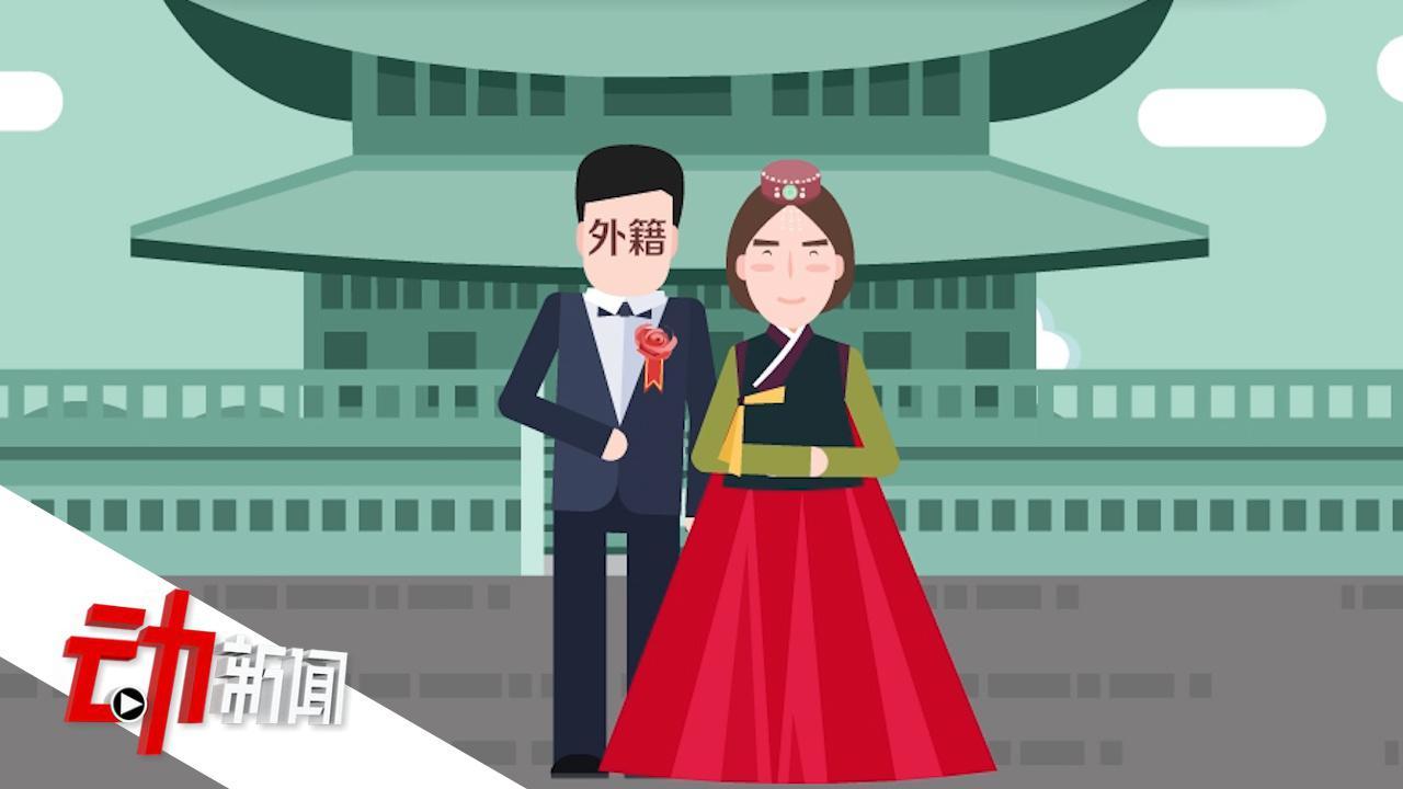韩国外籍女婿中国人排第一 这些明星都是中韩跨国婚姻