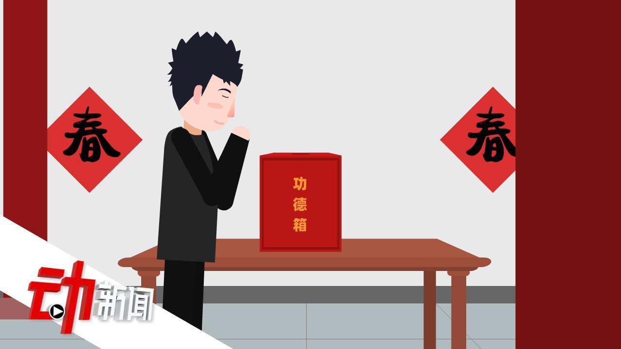 男子盗寺庙功德箱2500元被捕:自称曾回捐1000元祈求原谅