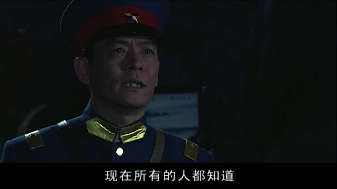 这个副官都死到临头还惦记着翡翠凤凰,真是为钱,什么都做得出来
