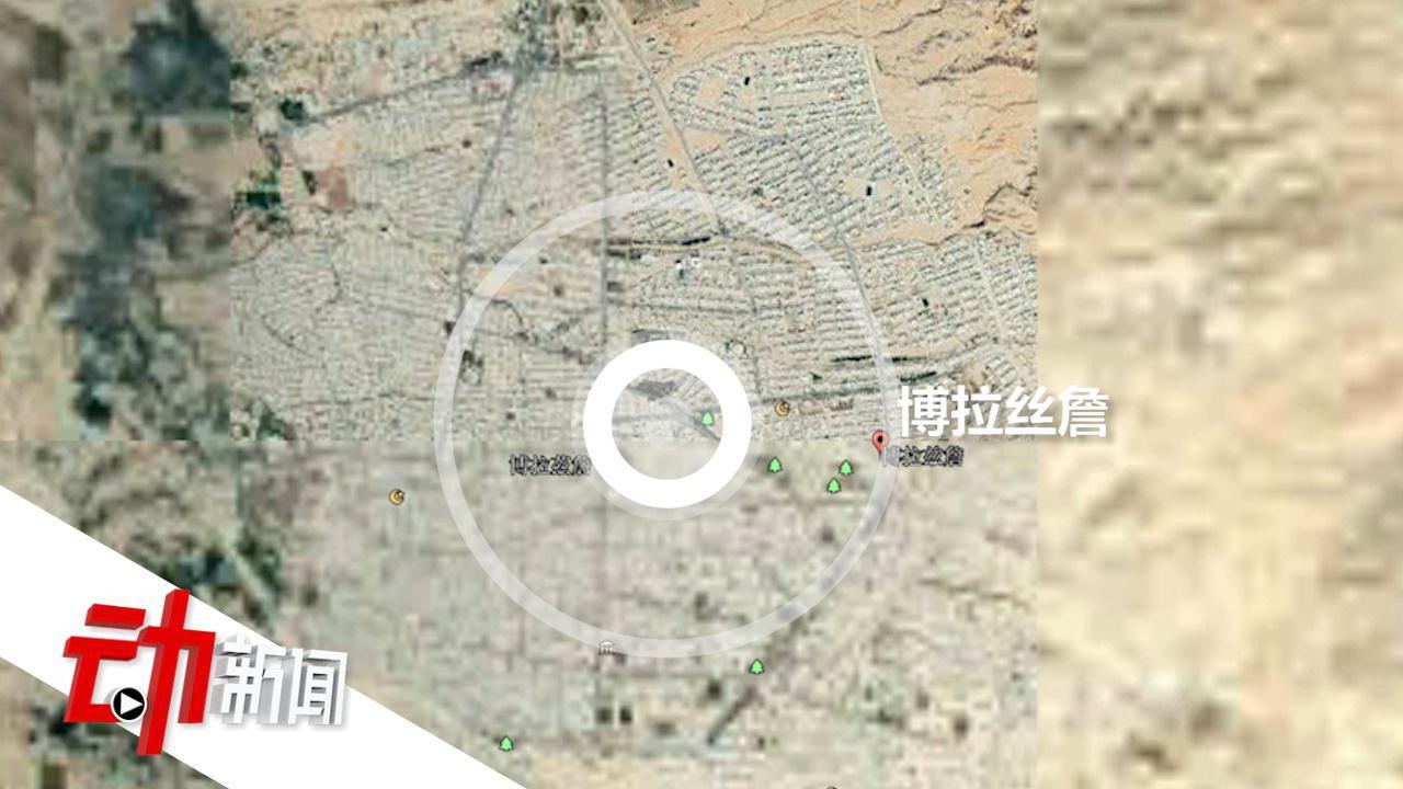 核电站附近4.9地震与导弹袭击有关?伊方否认:自然现象