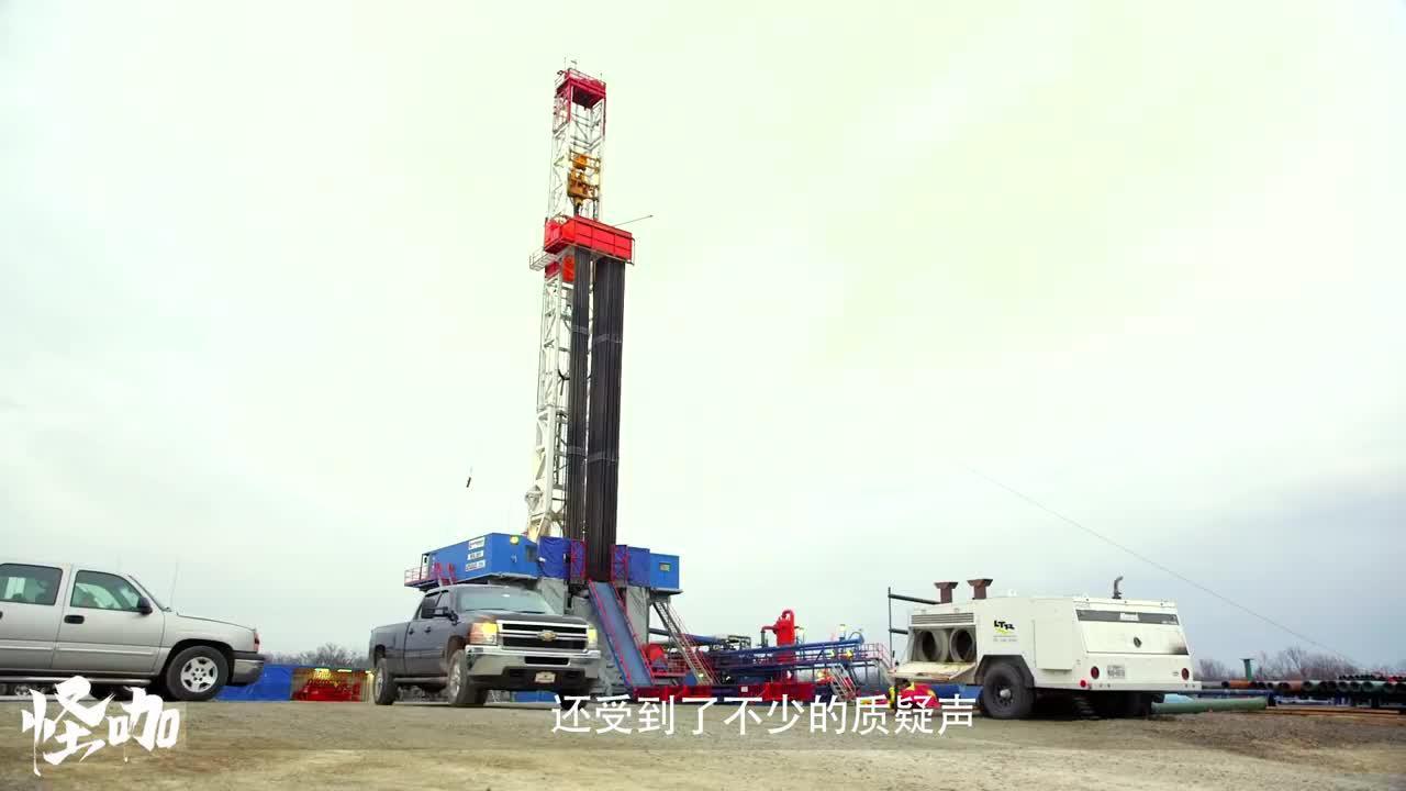 油气勘探禁区的火成岩被中国成功开采新资源多达38亿吨
