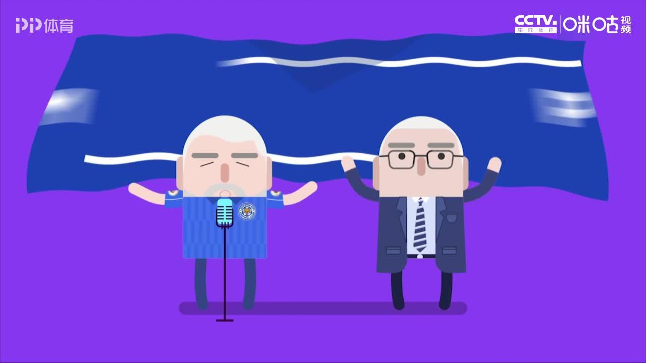 英超特制春节动画十二生肖齐上阵 还有各种名场面