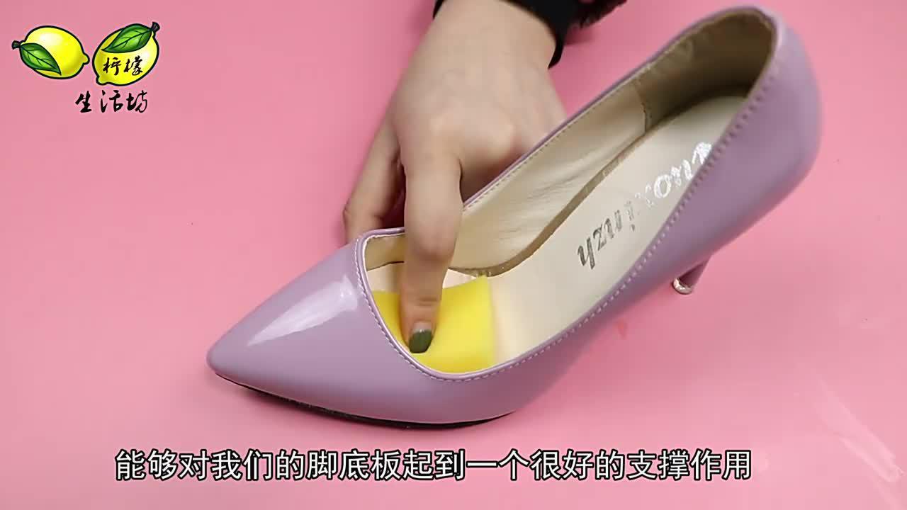不管高跟鞋有多高鞋里放个小物件比穿平底鞋还舒服涨知识了