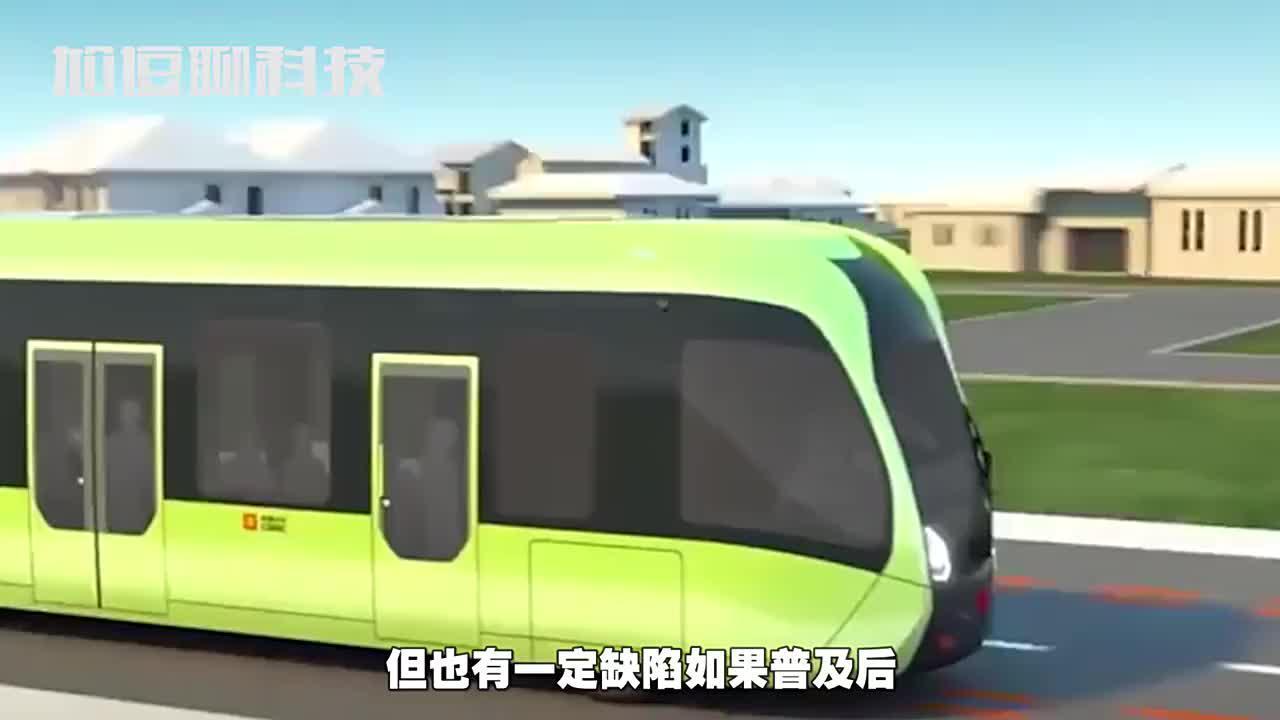公路上跑火车中国智轨列车落户湖南俄总统都想带回俄罗斯