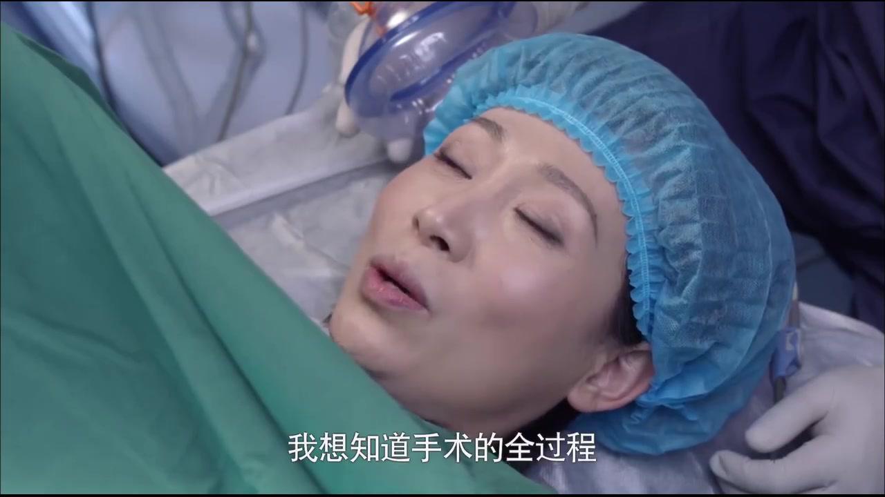 产科医生:魏主任切盲肠过程,全程高清影像,医生太厉害了!