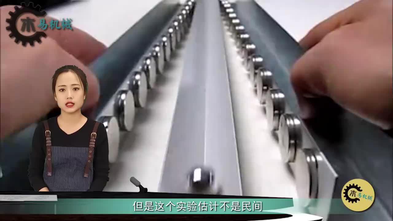 磁悬浮列车为什么速度快小哥亲自实验佩服人类的智慧