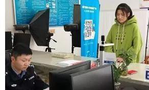 """开辟""""绿色通道"""",紫阳公安全力开展2020年高考报名资格审查"""