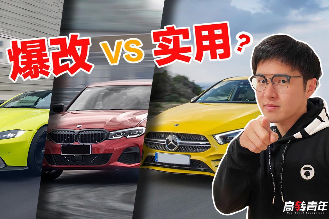 阿斯顿马丁和AMG是一家?最适合中国人的性能车开起来啥感觉