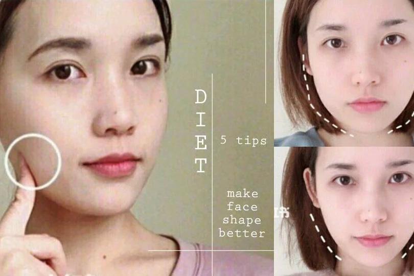 只要5个小步骤 一周有效改善咬肌和大小脸