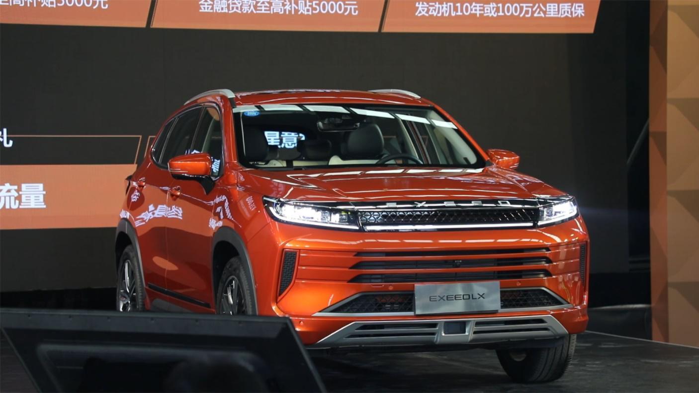 EXEED星途LX登陆广州,越级实力直面合资SUV