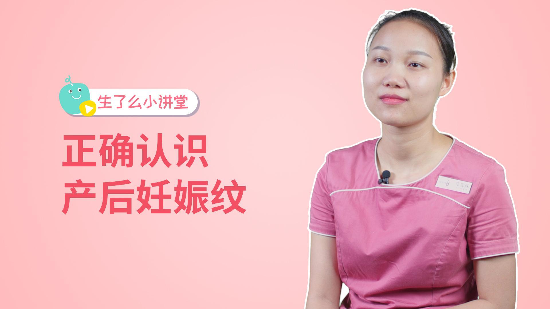 产后妊娠纹可以修复吗? 有了妊娠纹会痒是什么原因?