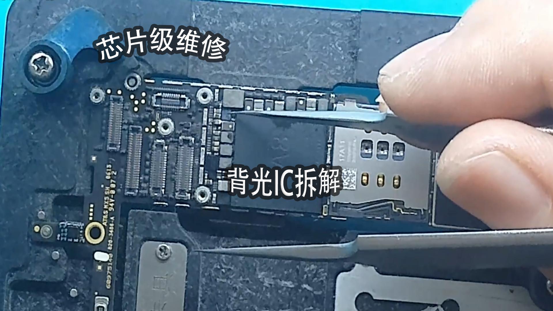 iPhone6开机屏幕不显示,不要着急换屏幕,拆下主板检查下