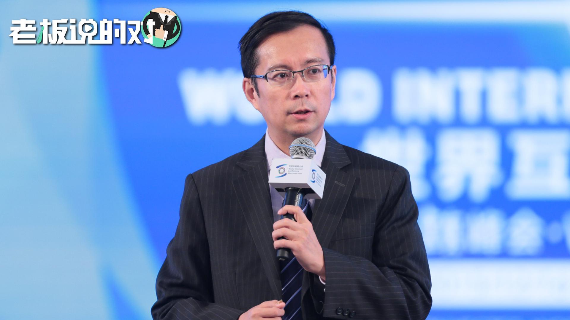 """阿里张勇:今天中国的老百姓变成了""""网民"""",变成了数字化的居民"""