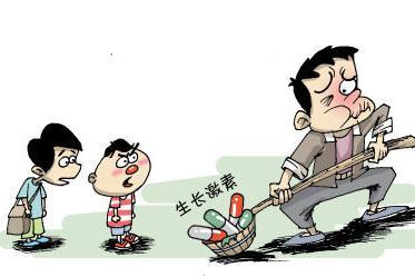 自己家孩子患有矮小症吃了好多药不见效果