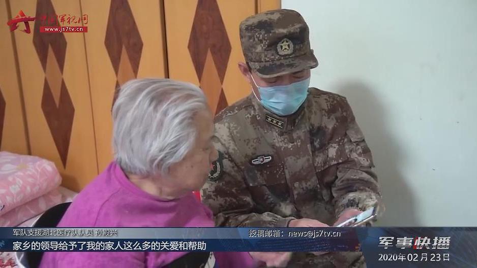 河北省军区:军地联手为一线军队抗疫医疗人员提供暖心保障