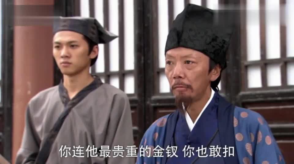 葛大两兄弟为帮薛平贵,竟然使诈装哭要金钗,真是太无赖了