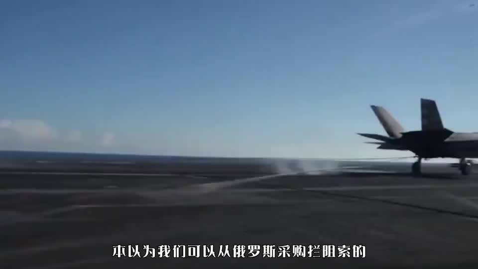 美航母发生严重事故,预警机降落失控,4架战机连环追尾