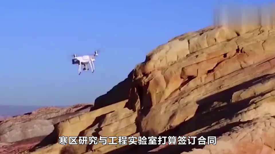 美采购国产四轴无人机,外形酷似大疆,他人想买还需要打申请