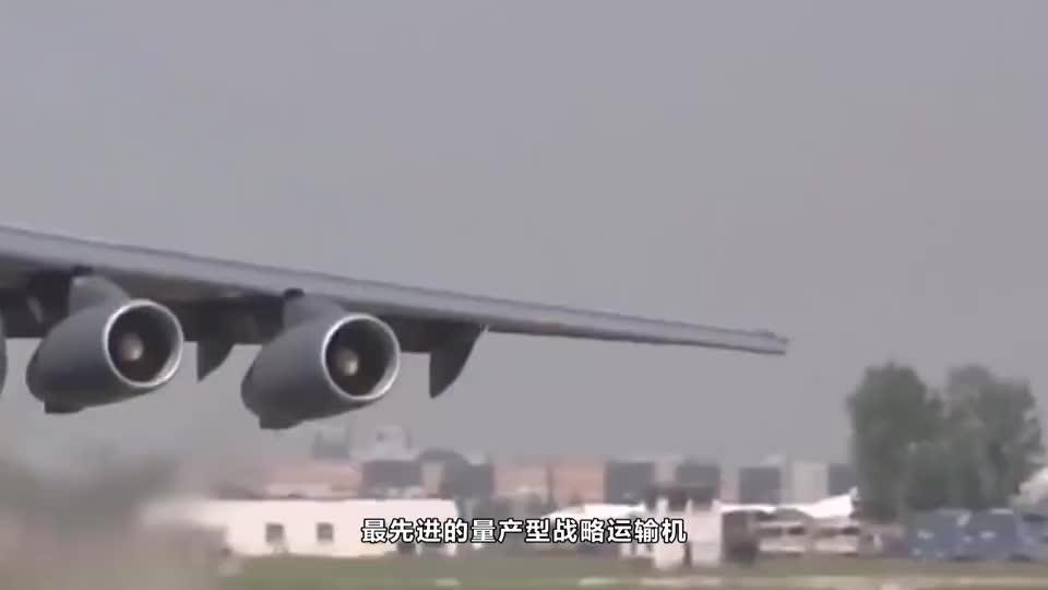 全球最先进量产战略运输机:运-20运力提升,发动机不再受限制