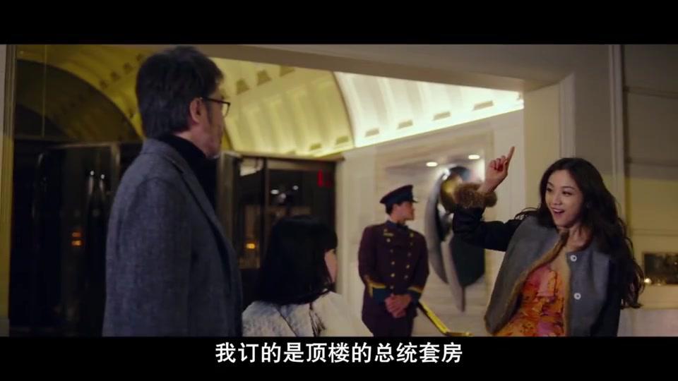 吴秀波和女儿在楼下看烟花,汤唯突然出现:我在顶楼有间总统套房