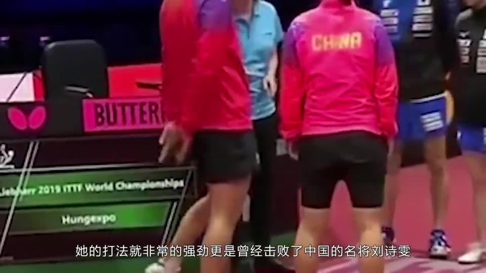 刘诗雯因怕伊藤美诚选择退赛?原因曝光后,球迷:打脸疼吗