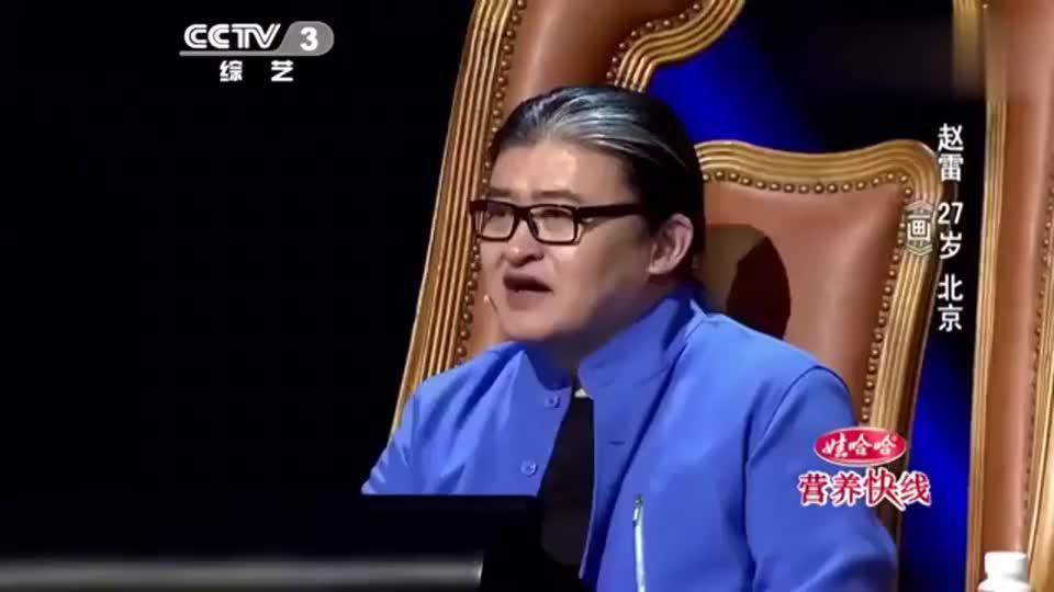中国好歌曲刘欢对赵雷的评价真的高曲一般但词是写得最好的