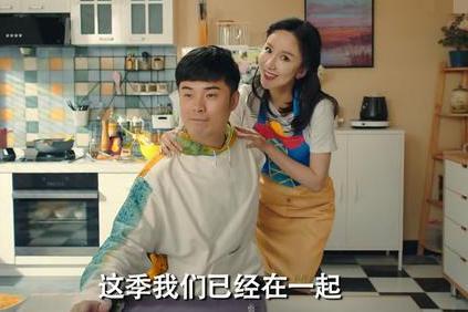 《爱情公寓5》变成中年版?娄艺潇、李金铭已变脸,陈赫明显发福