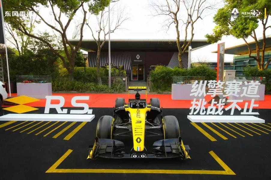 雷诺F1车队之夜,全力备战第1000场上海分站赛