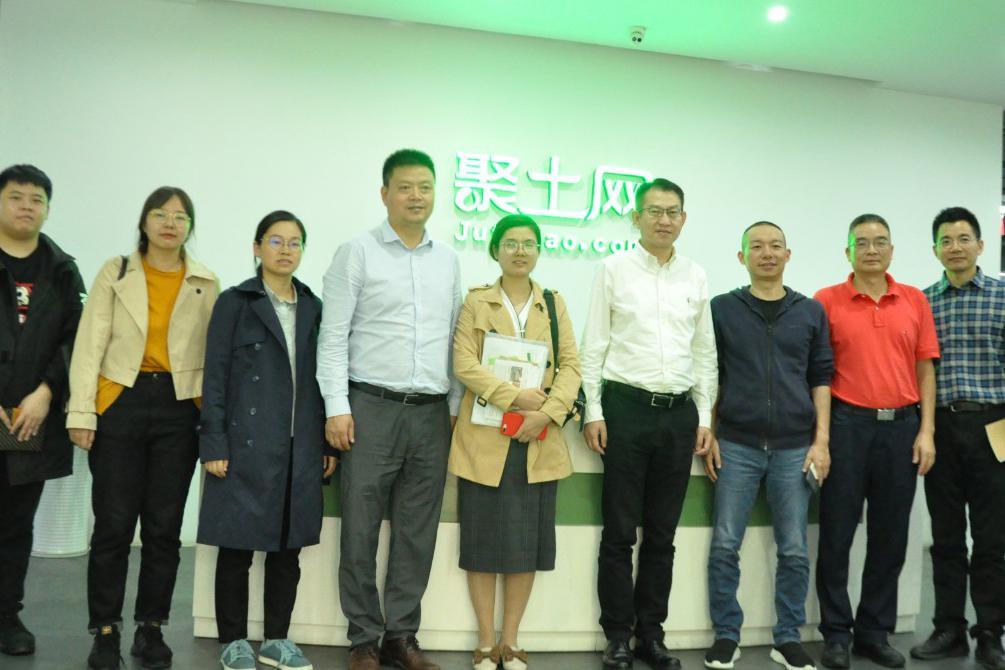 农业农村部、市中新项目管理局、市农委领导一行莅临聚土网考察