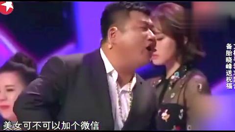 土豪宋晓峰参加非诚不找,太搞笑了!