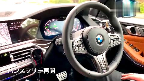 19款宝马X5 G05,开车上路打开自动驾驶,才知道啥叫人性化