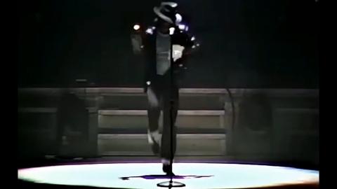 舞王MJ最完美最好看太空步至今无人能够超越迈克尔杰克逊