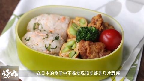 为何日本人不常运动却依旧长寿在于3种饮食习惯