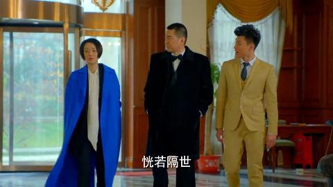 中国式关系公司合伙人们一起自拍大喊有钱了好逗