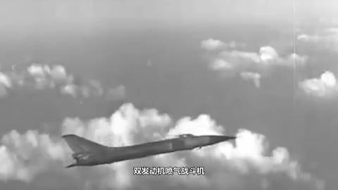 美制战机入侵苏联领空,差点被击落坠海,神秘战机一战成名!