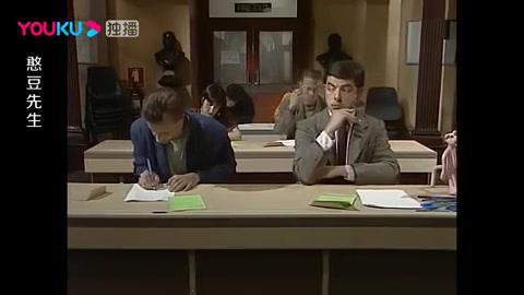 学渣憨豆考试不会做,绞尽脑汁各种方法作弊,脑洞太大了!贼逗!