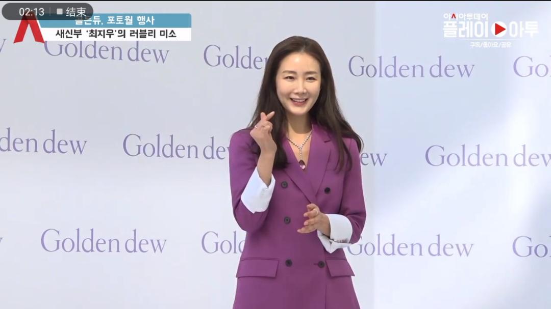 崔智友在记者会上遇尴尬,被要求做心形手势,女神好为难啊
