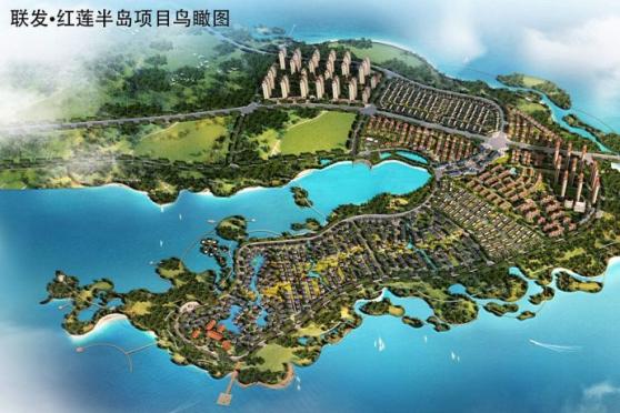 联发红墅东方:红莲湖百万方湖心别墅,光谷东度假养老小镇