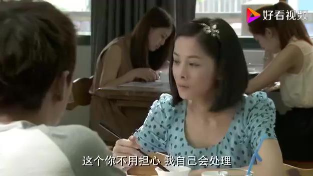恋爱相对论:小惠想结婚,而李昂没有物质条件,小惠:我们分手吧
