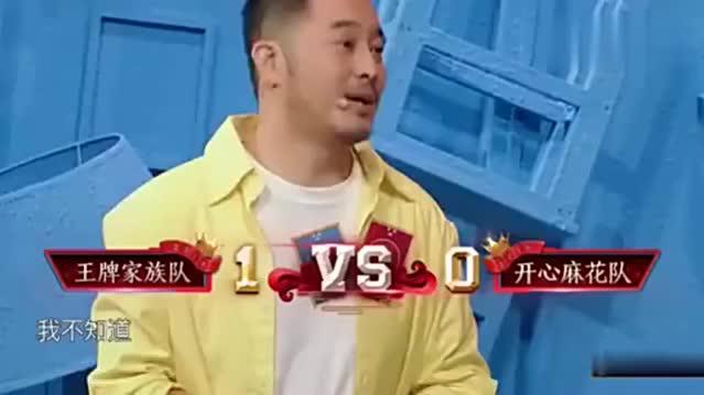 王牌对王牌贾玲搭档华晨宇卖力表演,沈腾化身神队友,实在太逗