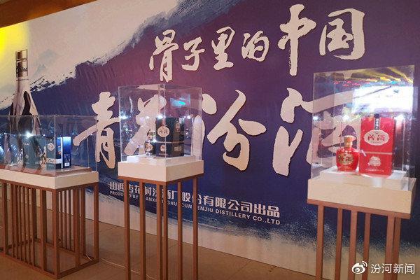 谭忠豹:文化营销核心在文化,汾酒品质成就美酒精神