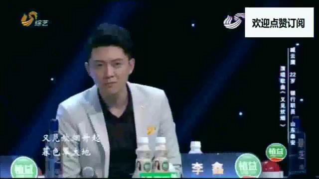 阳刚男子反串演唱邓丽君的《又见炊烟》,歌声优美,真是太好听了