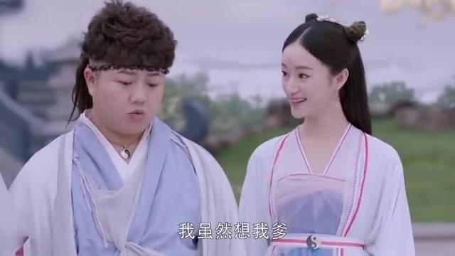 """灵剑山:王陆""""走吧,回我家,看看咱爸妈""""!"""